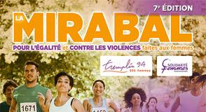 """Dimanche 26 novembre au Parc du Tremblay à Champigny, c'est """"La Mirabal"""": une manifestation sportive contre les violences faites aux femmes. Inscrivez-vous dès maintenant!"""